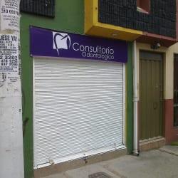 Consultorio Odontológico Calle 75B con 110 en Bogotá