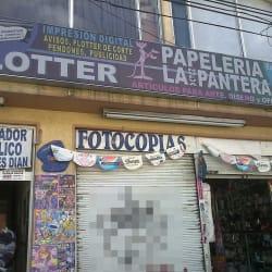 Punto Baloto Papelería La Nueva Pantera en Bogotá