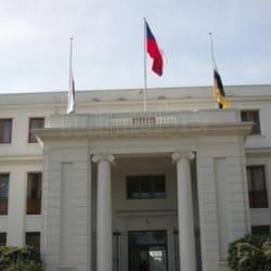 Municipalidad de Ñuñoa en Santiago