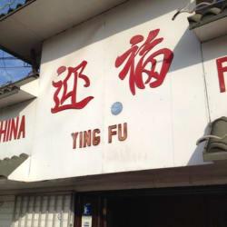 Comida China Ying Fu en Santiago