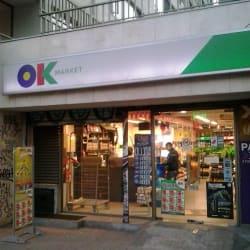 OK Market - Carmen en Santiago