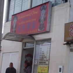 Restaurante Chino Bong Kong en Bogotá