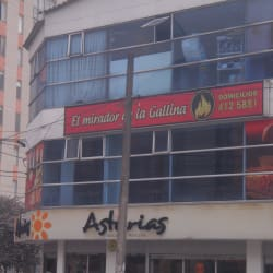 Panadería y Pastelería Asturias Villa Alsacia en Bogotá