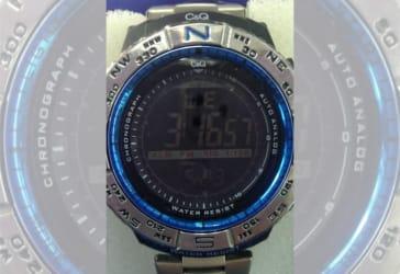 Reloj digital con pulso en metal por $75.000