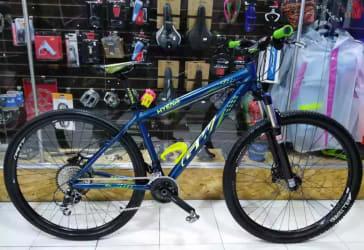 Bicicleta MTB Rin 29 En Aluminio por $1.250.000