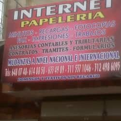 Internet Papelería Calle 138 con 47 en Bogotá