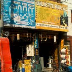 Tornillos 333 El Portal S.A.S en Bogotá