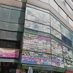 La Casita De Los Peluches en Bogotá