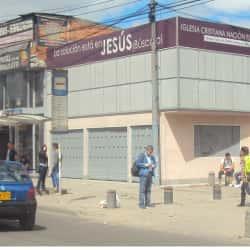 Iglesia Cristiana Nación Fuerte en Bogotá