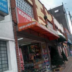 Papelería La Nueva Ponce en Bogotá