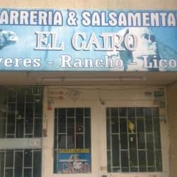 Cigarrería y Salsamentaria el Cairo en Bogotá