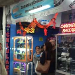 Skynet Camaras y Celulares Unilago en Bogotá