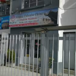 Alianza Colombo China en Bogotá
