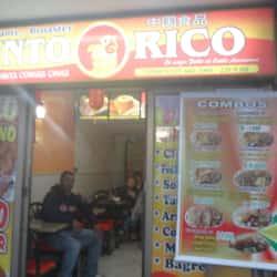 Restaurante Punto Rico Calle 80  en Bogotá
