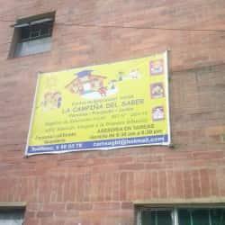 Centro de Educación Inicial La Campiña del Saber en Bogotá