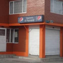 Cigarrería El Porvenir Calle 1B  en Bogotá