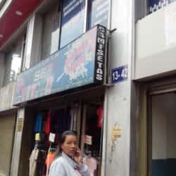 El Remate De La Camiseta en Bogotá