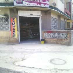 Panaderia Y Cafetería La Gran Camerun en Bogotá