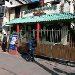 Restaurante Bin Xiang en Santiago