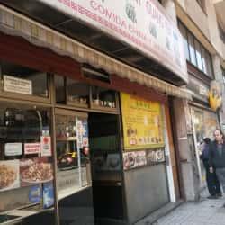 Restaurant Guang Yen en Santiago