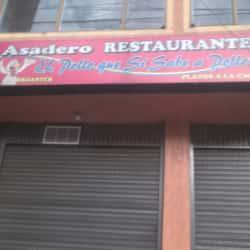 Asadero Restaurante El Pollo Que Si Sabe A Pollo en Bogotá