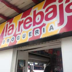 Droguería La Rebaja Cajica 2 en Bogotá