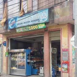 Panadería Galés 1A en Bogotá