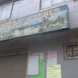 Distribuidora de Carnes El Corte del Llano en Bogotá