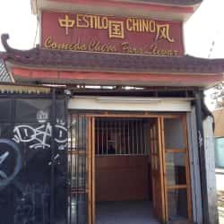Estilo Chino Restaurant en Santiago