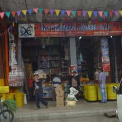 Distribuidora España S.A.S en Bogotá