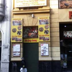 Restaurant Xin Jing Cheng en Santiago