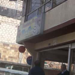Panaderia Wanpan en Bogotá