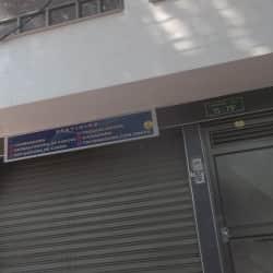 Servicio De Troqueadora en Bogotá