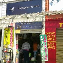 Papelería El Futuro en Bogotá