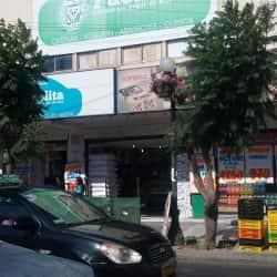 Comercial Paolita en Santiago