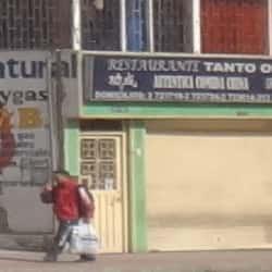 Restaurante Tanto Oro en Bogotá
