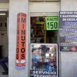 Emilionet (Recargas-Minutos) en Bogotá