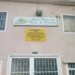 Iglesia Pentecostal Unida de Colombia Villa María en Bogotá