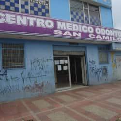 Centro medico odontologico san camilo en Bogotá