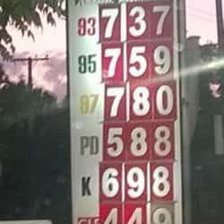 JVL Combustibles en Santiago