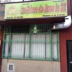 Surtidora De Aves La 22 Avenida Calle 53  en Bogotá