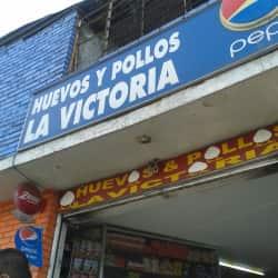 Huevos y Pollos La Victoria  en Bogotá