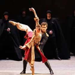 Bolshoi: Un Héroe de Nuestro Tiempo