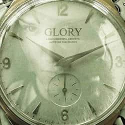 Un minuto de gloria