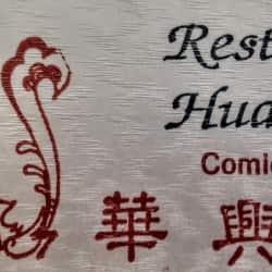 Restaurant Hua Xing en Santiago