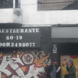 Restaurante Carrera 13 con 60 en Bogotá