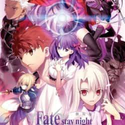 Fate: Stay night heaven´s feel