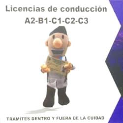 5db5ec1e0aa22cda51000376