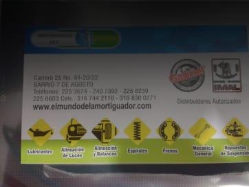 51eef94731e93c9962000899