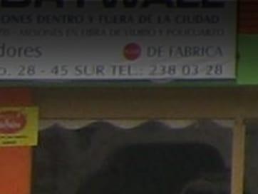 529ea13631e93cdda700018f